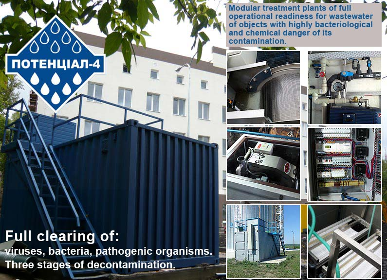 Modular wastewater treatment plants BRAVO with membrane bio-reactor