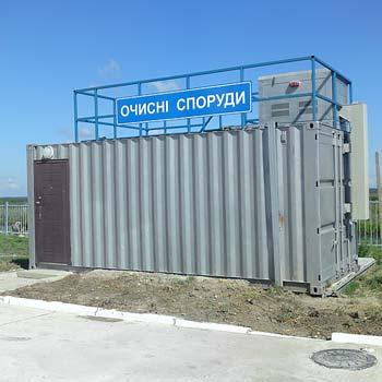 Treatment facilities modular BMK BRAVO